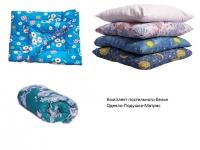 Спальный комплект(Матрас-Одеяло-Подушка)
